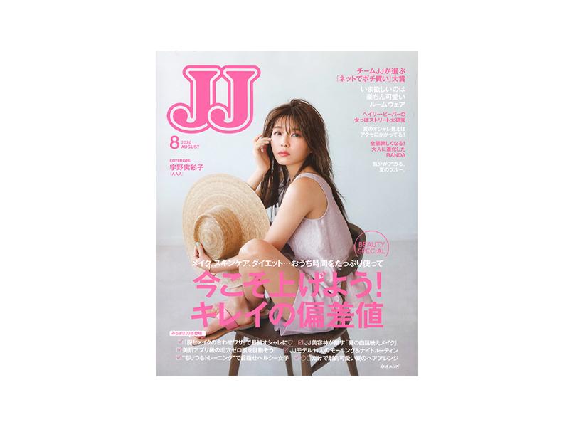 AAA 宇野実彩子さん JJ表紙